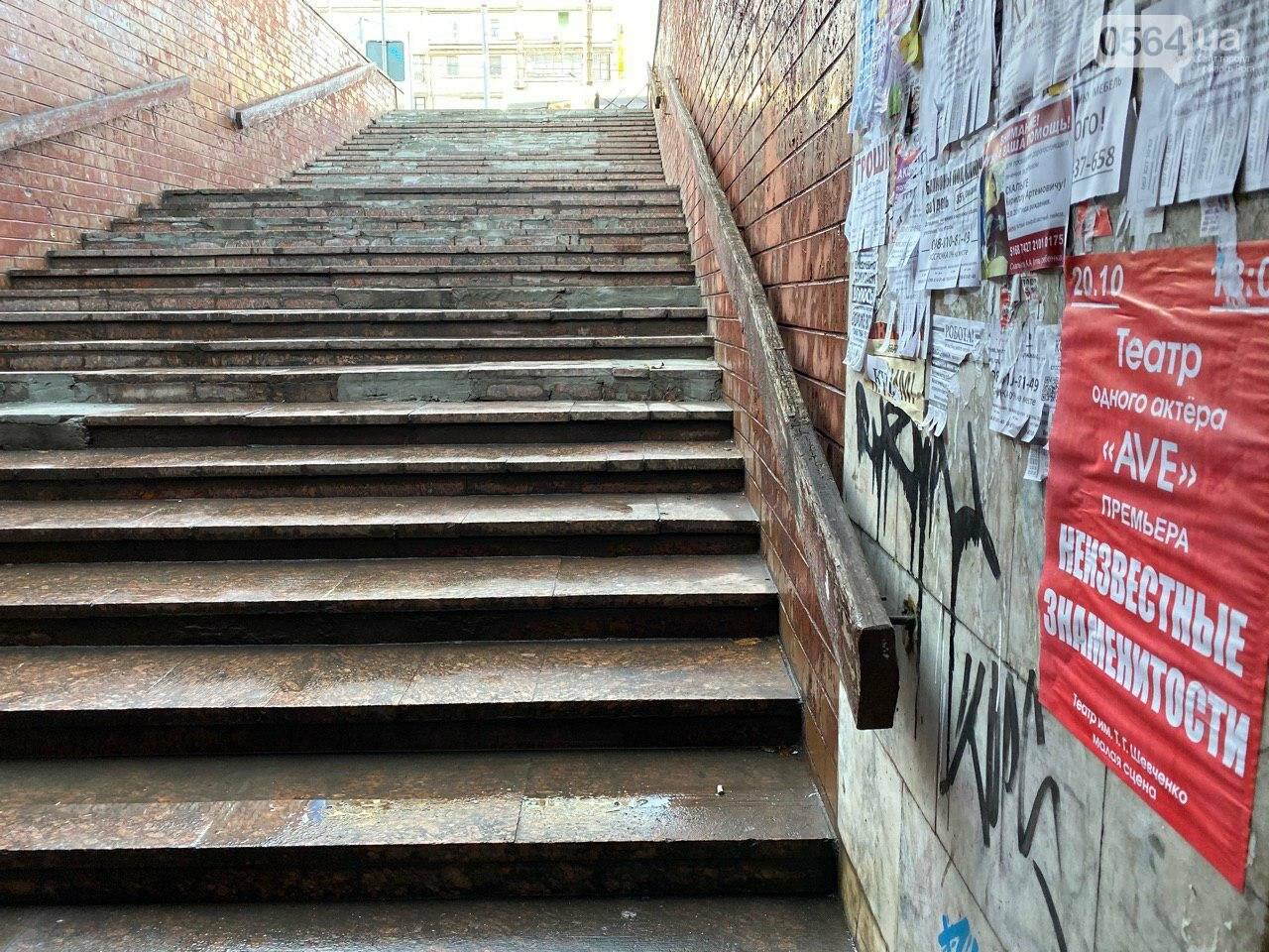 Как выглядит после ремонта переход в центре Кривого Рога, - ФОТО , фото-23