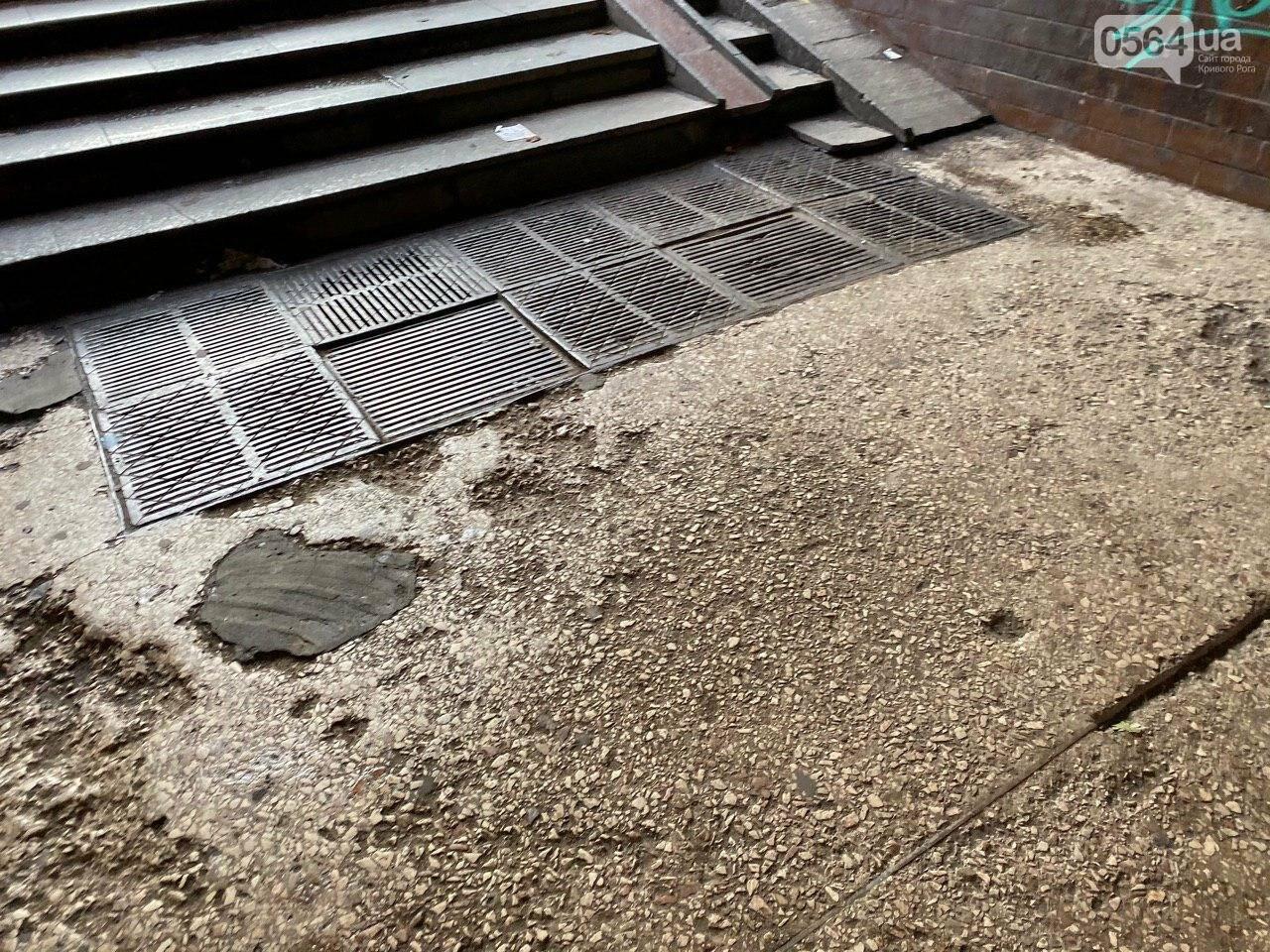 Как выглядит после ремонта переход в центре Кривого Рога, - ФОТО , фото-24