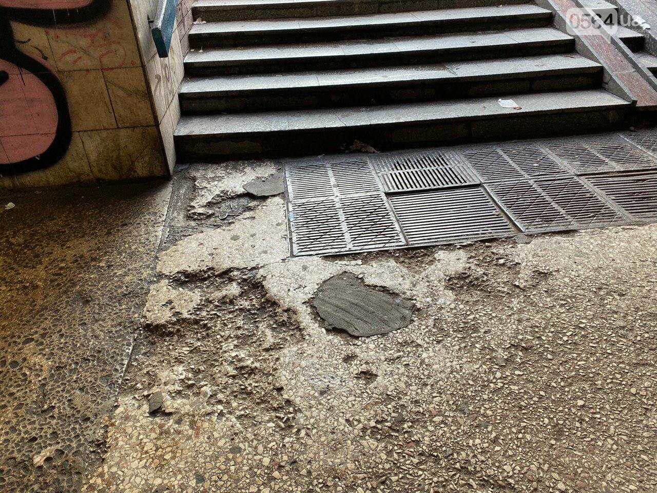 Как выглядит после ремонта переход в центре Кривого Рога, - ФОТО , фото-22