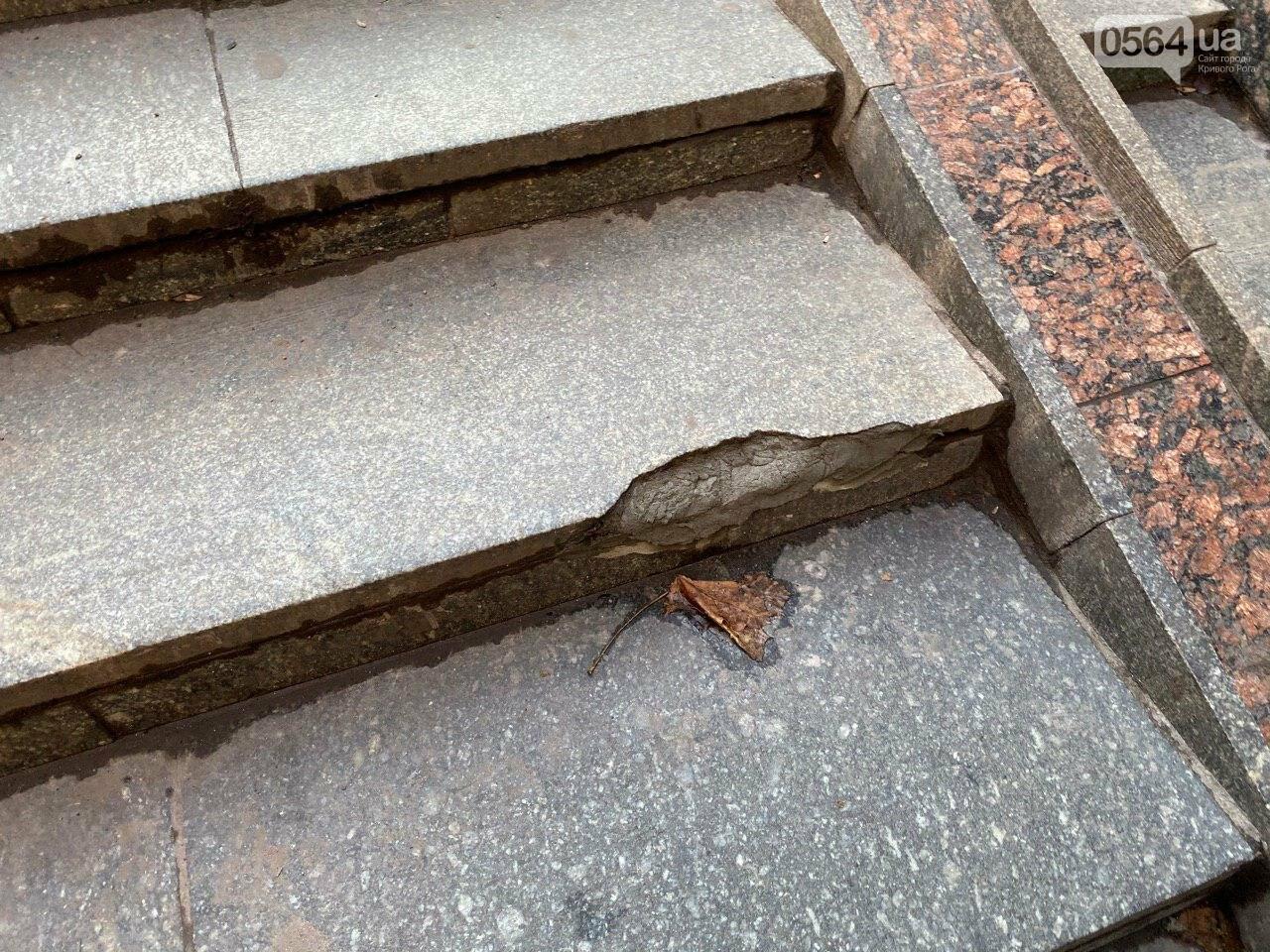 Как выглядит после ремонта переход в центре Кривого Рога, - ФОТО , фото-17