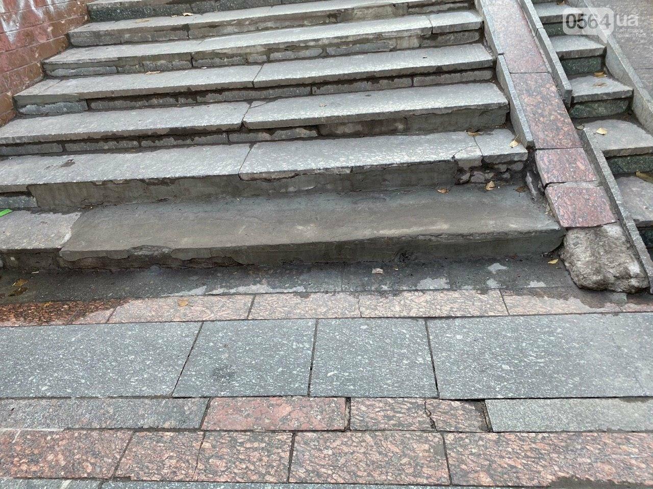 Как выглядит после ремонта переход в центре Кривого Рога, - ФОТО , фото-16