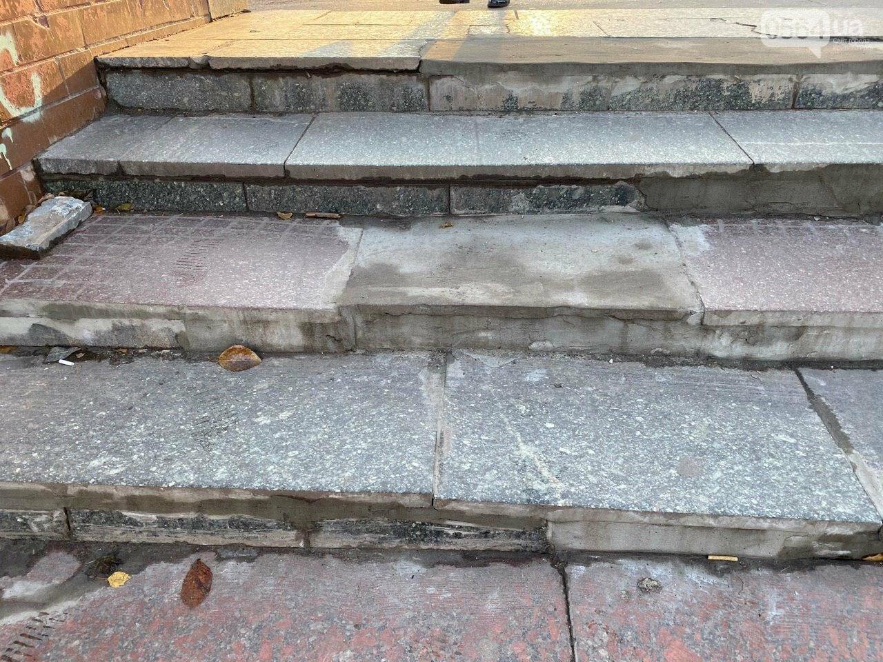 Как выглядит после ремонта переход в центре Кривого Рога, - ФОТО , фото-15