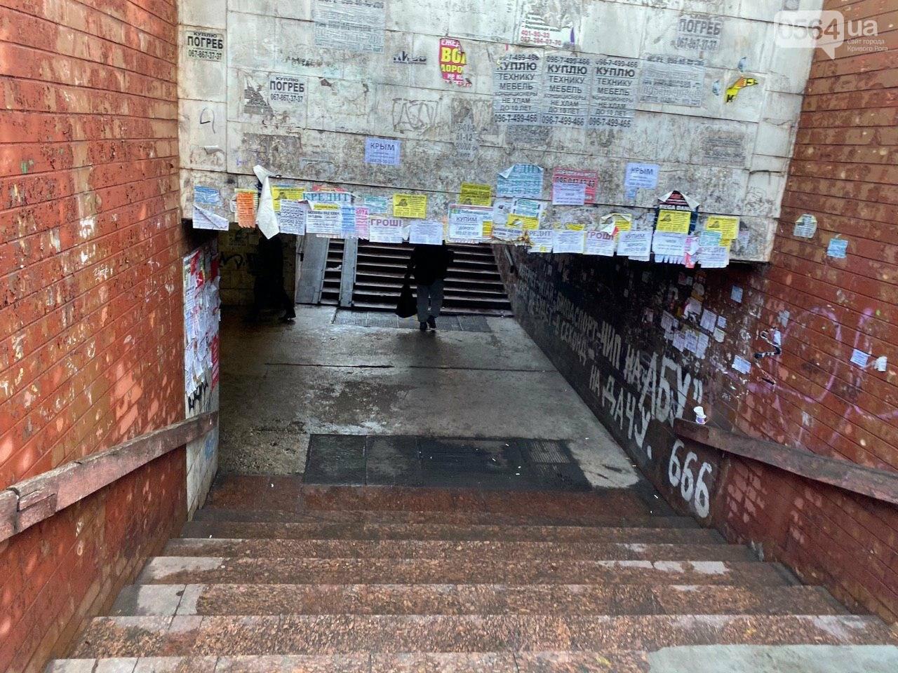 Как выглядит после ремонта переход в центре Кривого Рога, - ФОТО , фото-13