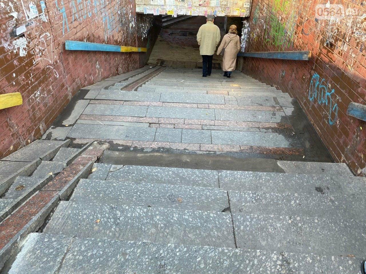 Как выглядит после ремонта переход в центре Кривого Рога, - ФОТО , фото-12