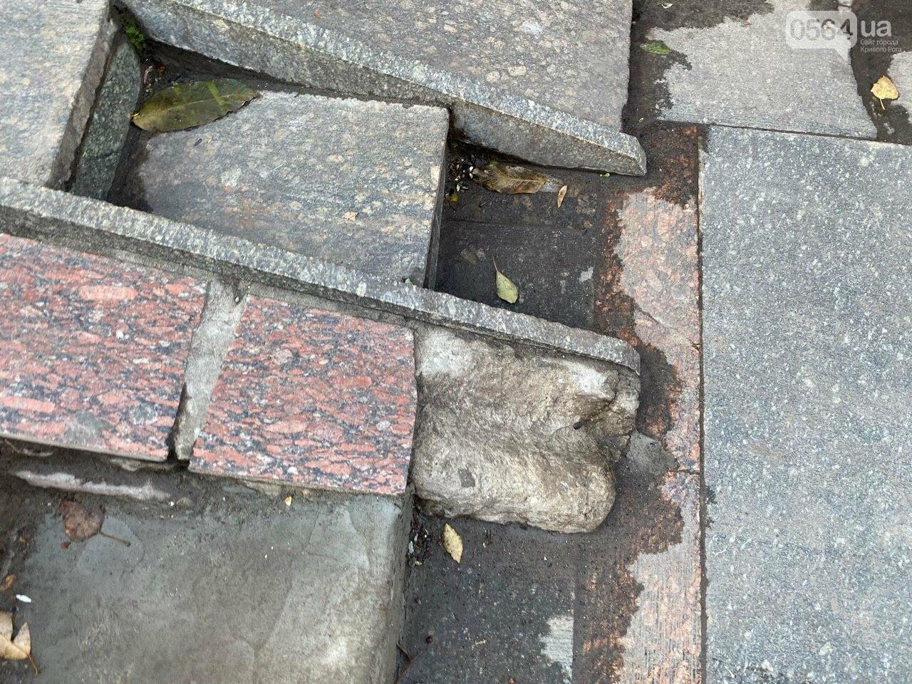Как выглядит после ремонта переход в центре Кривого Рога, - ФОТО , фото-11