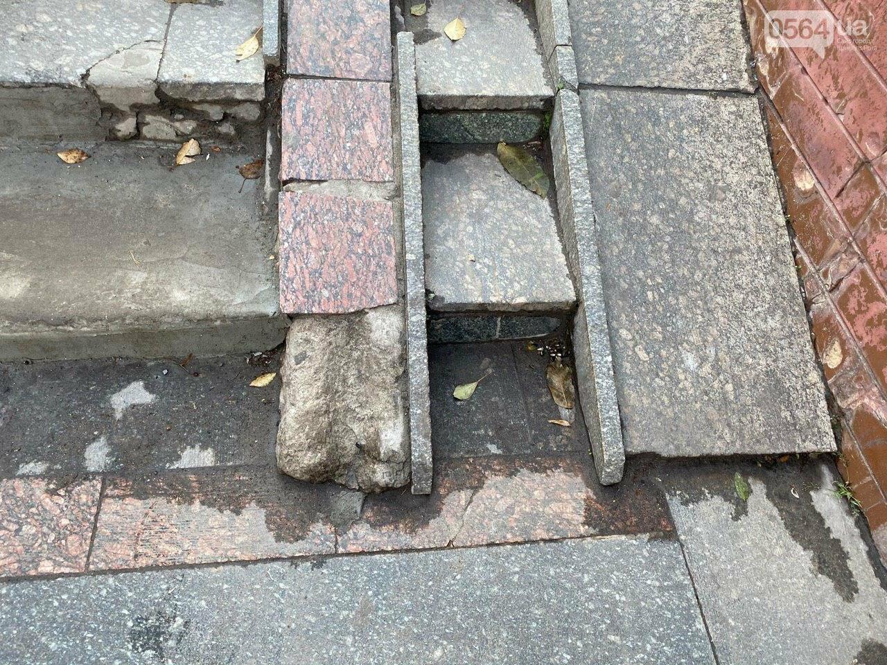Как выглядит после ремонта переход в центре Кривого Рога, - ФОТО , фото-10