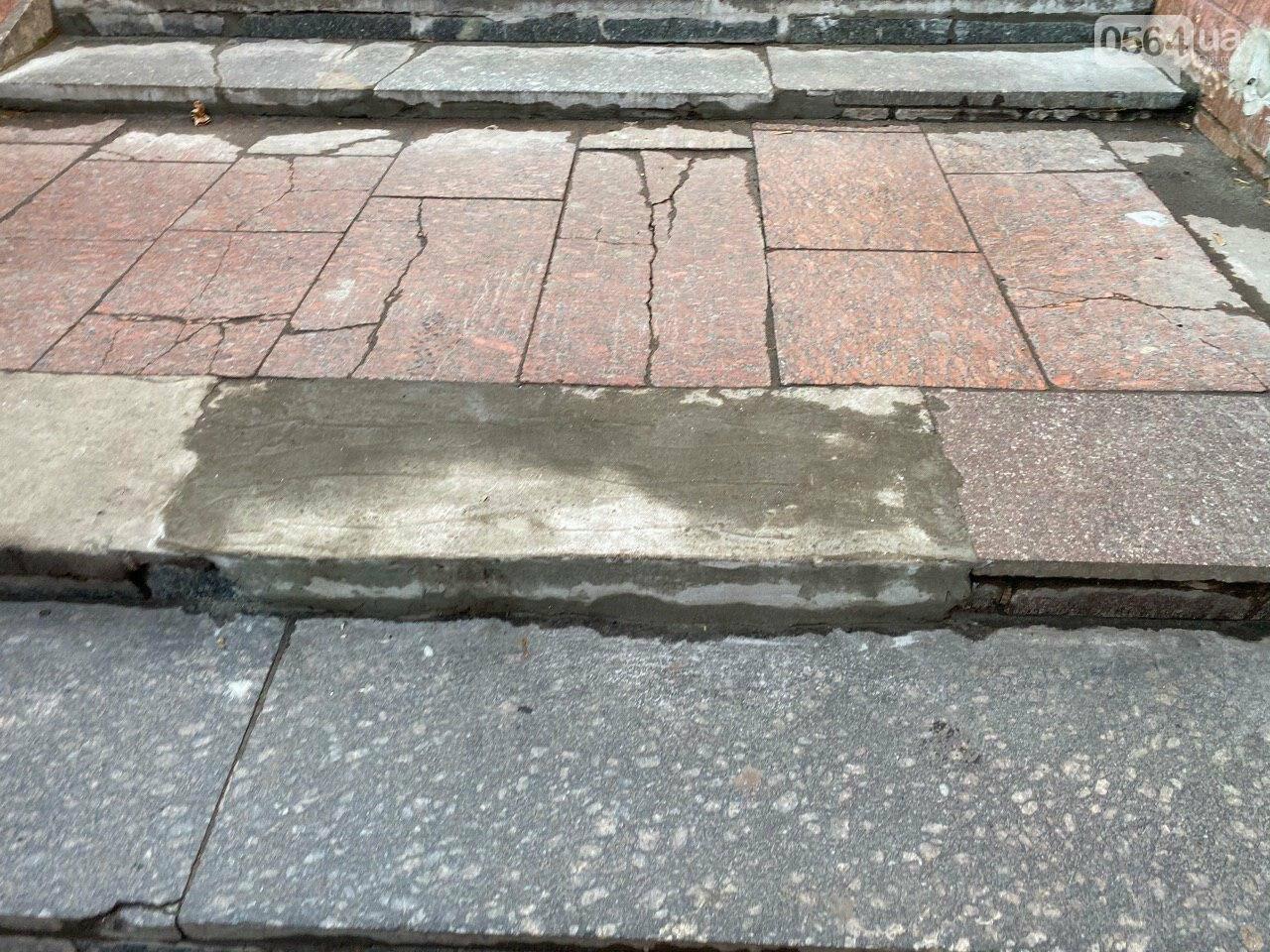 Как выглядит после ремонта переход в центре Кривого Рога, - ФОТО , фото-8