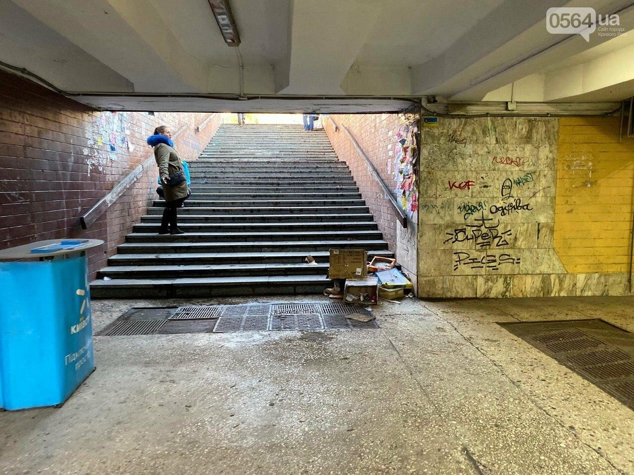 Как выглядит после ремонта переход в центре Кривого Рога, - ФОТО , фото-6