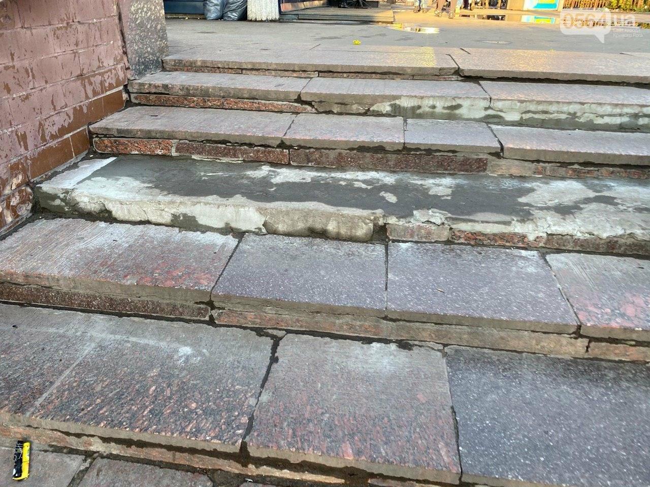 Как выглядит после ремонта переход в центре Кривого Рога, - ФОТО , фото-3