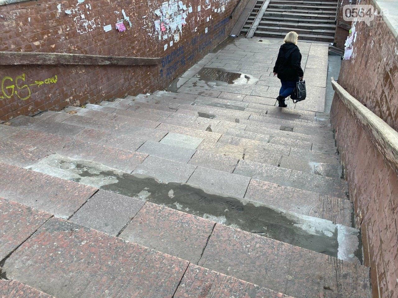 Как выглядит после ремонта переход в центре Кривого Рога, - ФОТО , фото-2