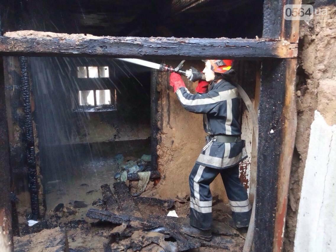 В Кривом Роге на пожаре обгорел мужчина, - ФОТО, фото-2