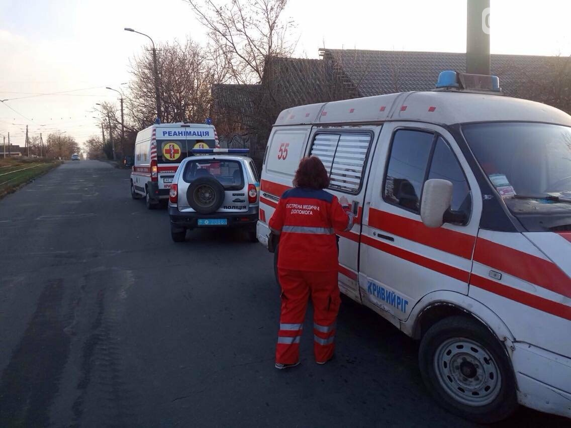 В Кривом Роге на пожаре обгорел мужчина, - ФОТО, фото-1