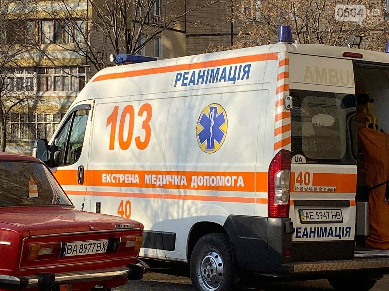 В Кривом Роге из окна 11 этажа выпал мужчина, - ФОТО 18+, фото-3