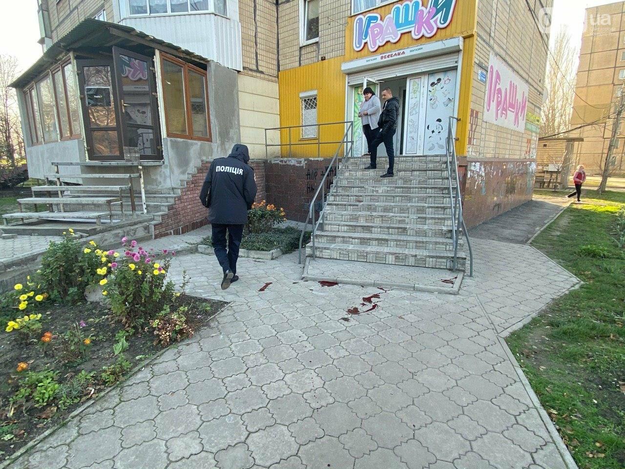 В Кривом Роге из окна 11 этажа выпал мужчина, - ФОТО 18+, фото-13