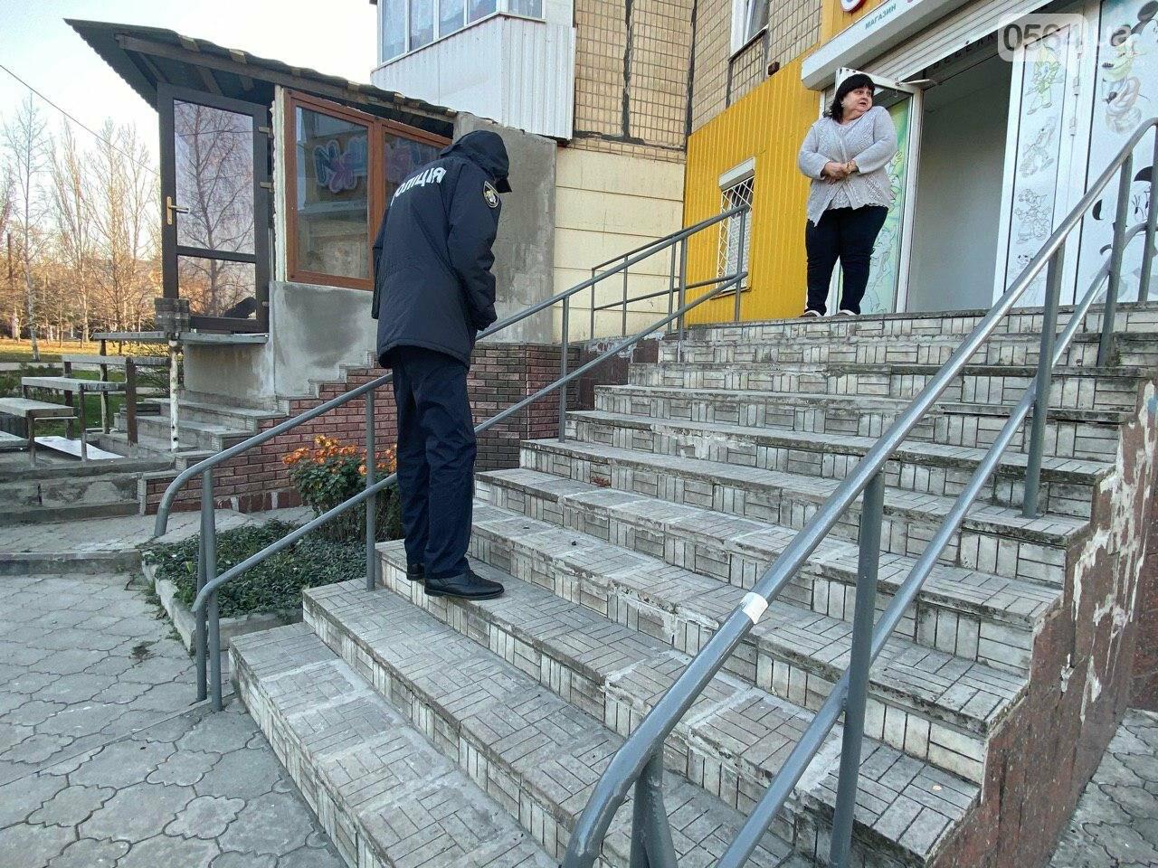В Кривом Роге из окна 11 этажа выпал мужчина, - ФОТО 18+, фото-14
