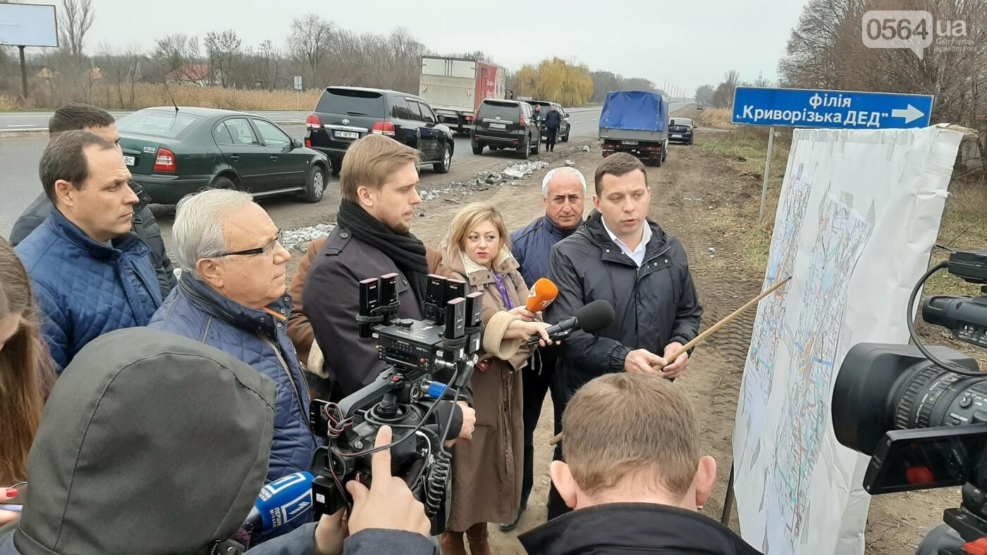 Вокруг Кривого Рога планируют построить объездную дорогу, - ФОТО , фото-2
