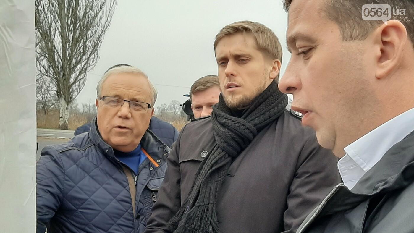 Вокруг Кривого Рога планируют построить объездную дорогу, - ФОТО , фото-3