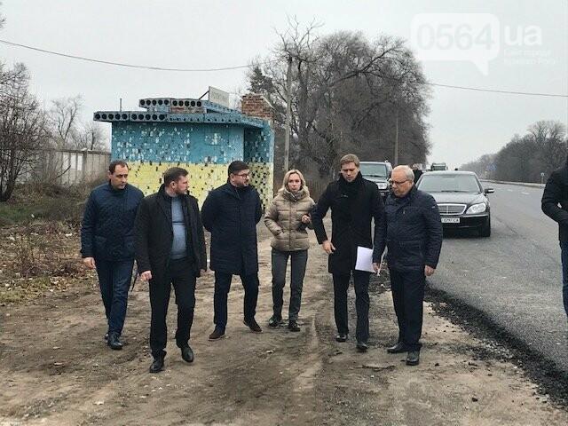 Вокруг Кривого Рога планируют построить объездную дорогу, - ФОТО , фото-1