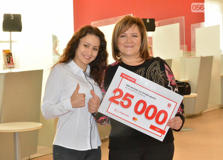 Альфа-Банк Украина: Онлайн-банкинг с приятным сюрпризом , фото-1