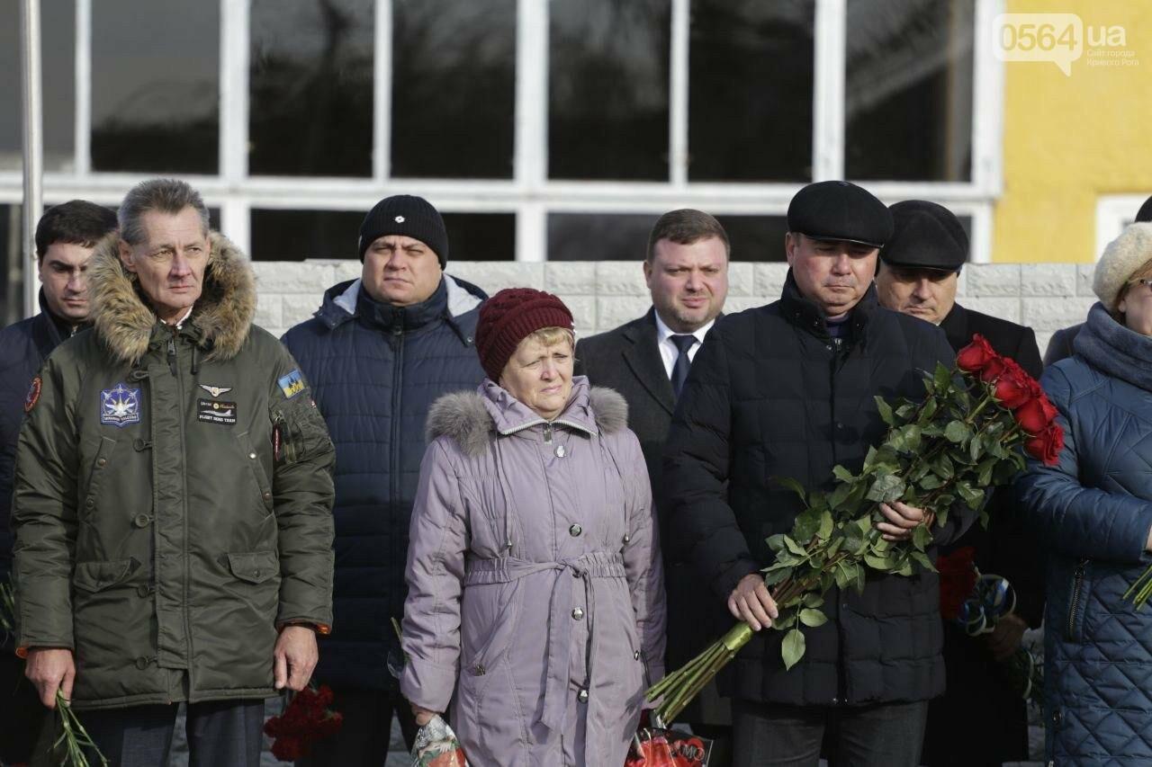 В воинской части 3011 в Кривом Роге почтили память погибших военнослужащих, - ФОТО, ВИДЕО, фото-2