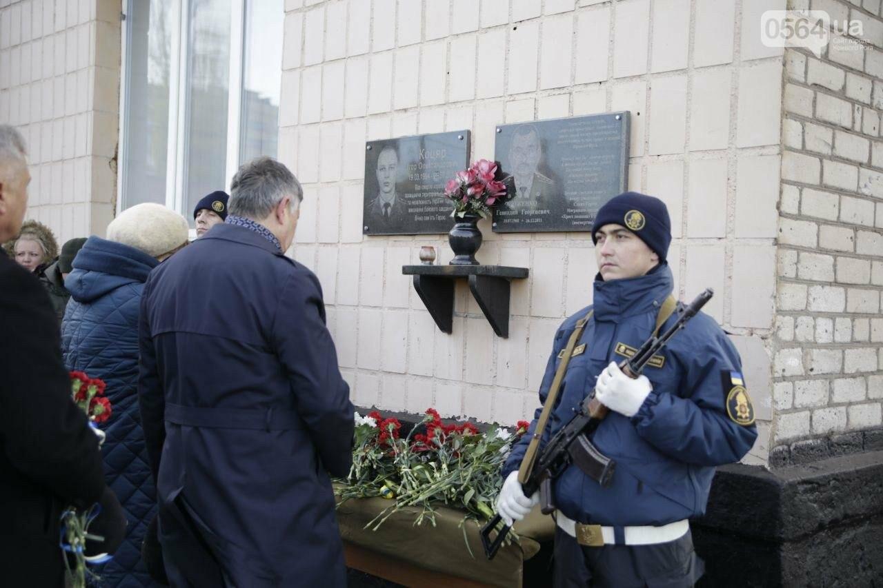 В воинской части 3011 в Кривом Роге почтили память погибших военнослужащих, - ФОТО, ВИДЕО, фото-1