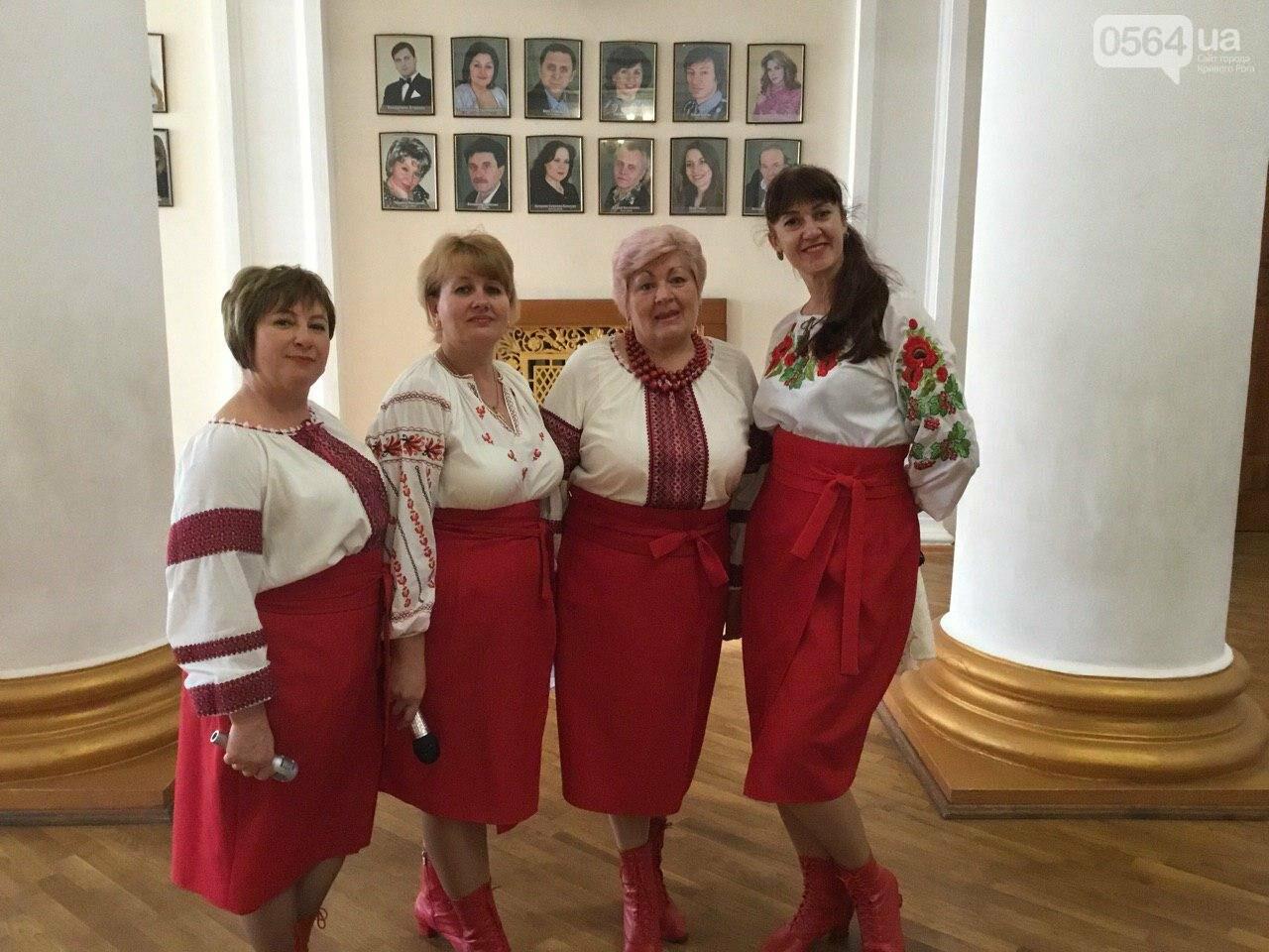 Аграрии Криворожья отметили свой профессиональный праздник, - ФОТО, ВИДЕО, фото-8