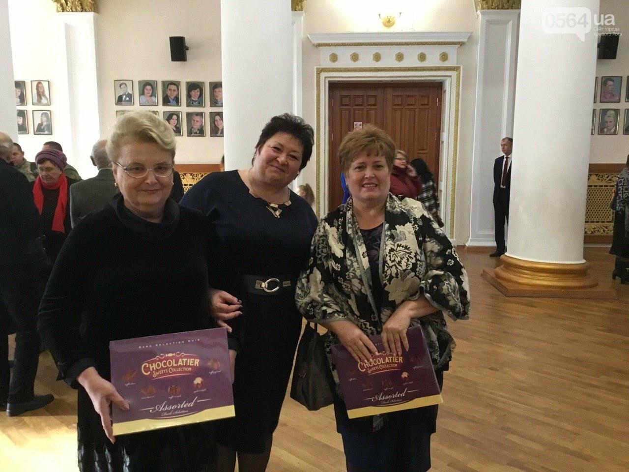 Аграрии Криворожья отметили свой профессиональный праздник, - ФОТО, ВИДЕО, фото-6