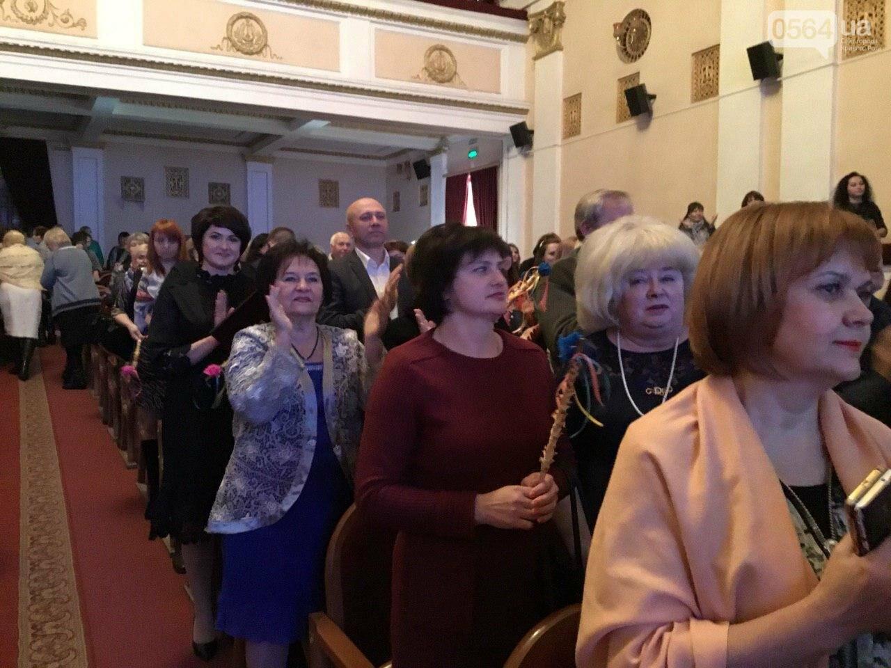 Аграрии Криворожья отметили свой профессиональный праздник, - ФОТО, ВИДЕО, фото-3