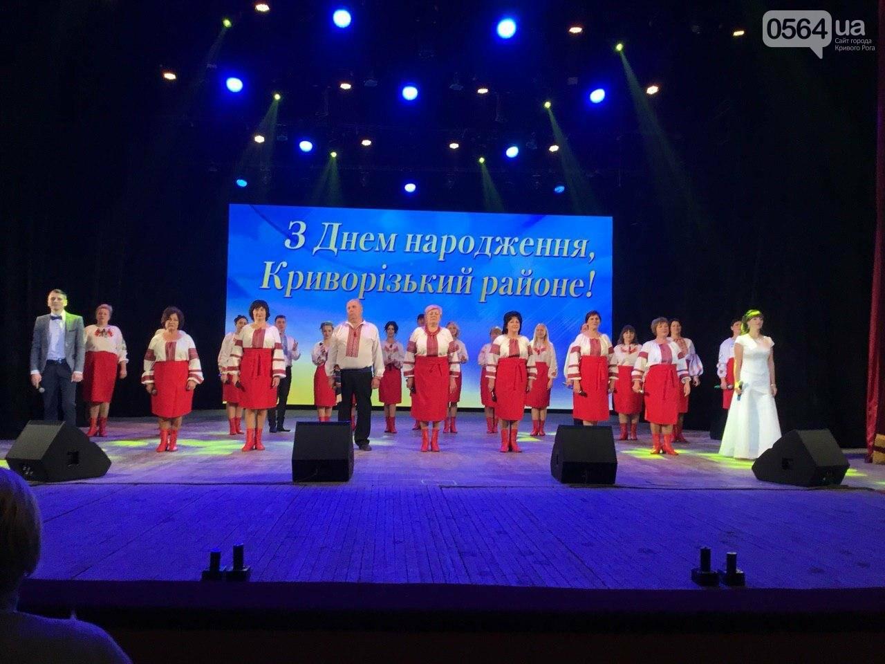 Аграрии Криворожья отметили свой профессиональный праздник, - ФОТО, ВИДЕО, фото-12