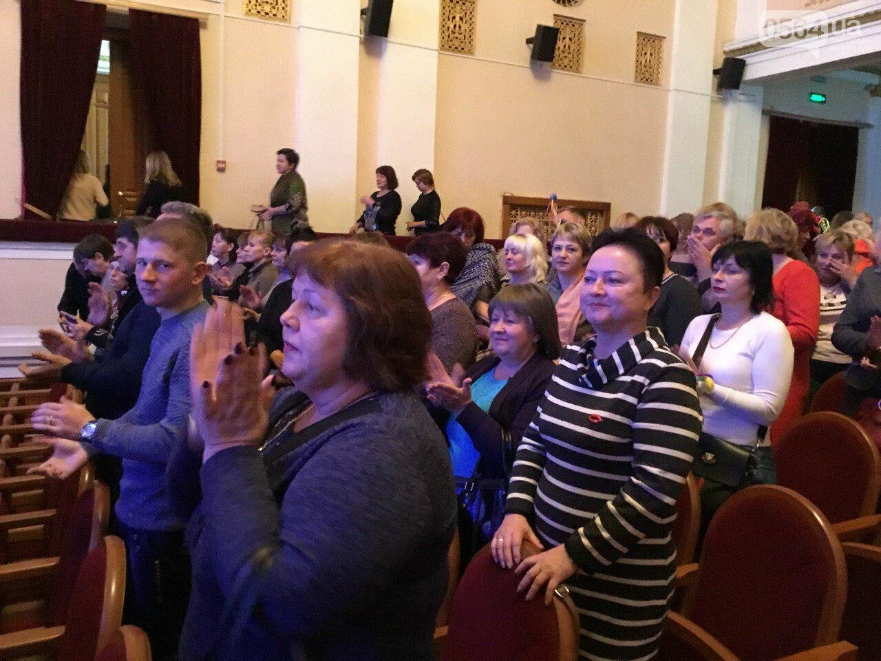 Аграрии Криворожья отметили свой профессиональный праздник, - ФОТО, ВИДЕО, фото-2