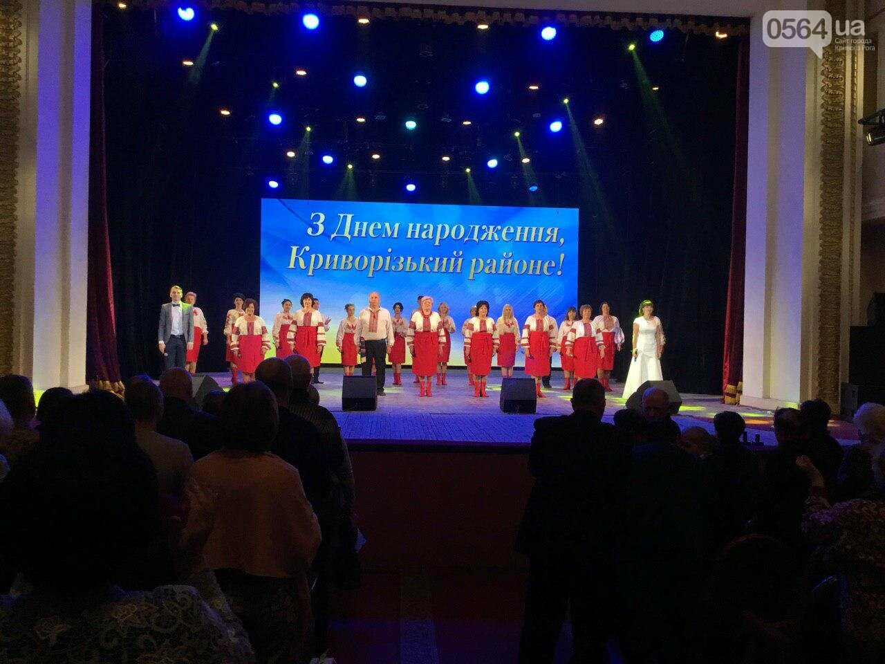 Аграрии Криворожья отметили свой профессиональный праздник, - ФОТО, ВИДЕО, фото-1