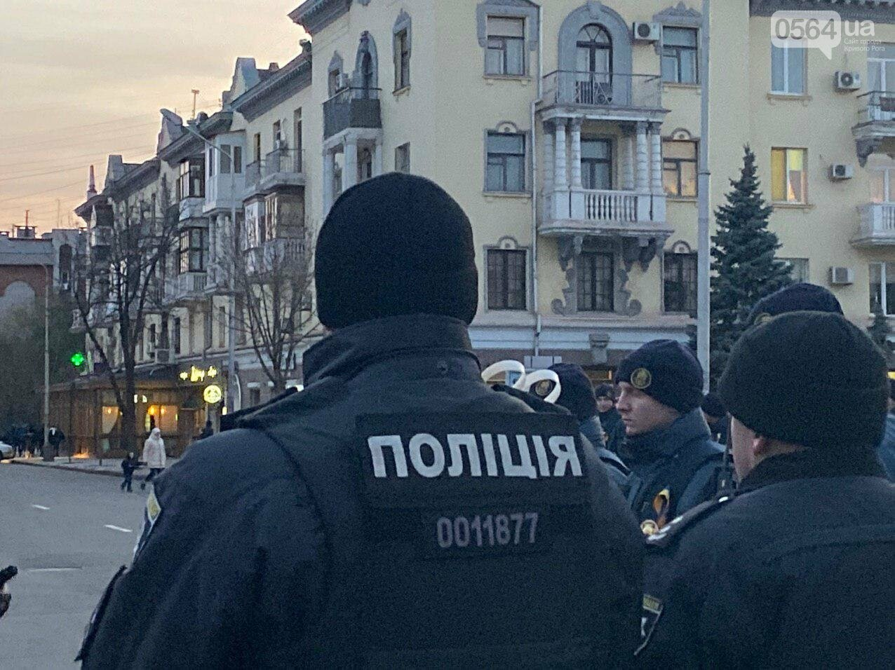 """""""Криворожане будут чувствовать себя в большей безопасности"""": в Центрально-Городском районе начались патрулирования, - ФОТО, ВИДЕО , фото-28"""