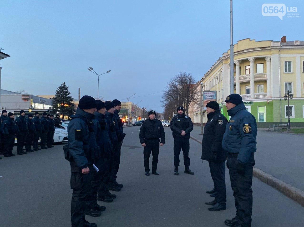 """""""Криворожане будут чувствовать себя в большей безопасности"""": в Центрально-Городском районе начались патрулирования, - ФОТО, ВИДЕО , фото-30"""