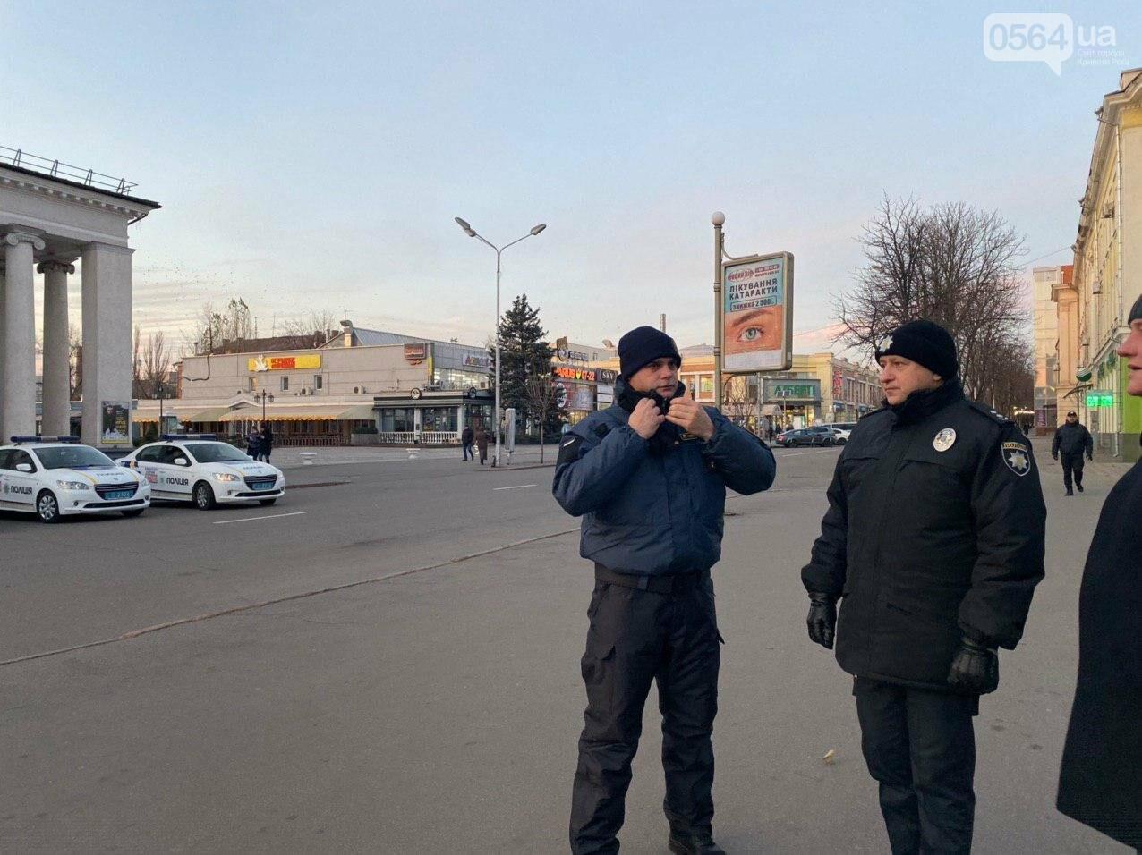 """""""Криворожане будут чувствовать себя в большей безопасности"""": в Центрально-Городском районе начались патрулирования, - ФОТО, ВИДЕО , фото-3"""