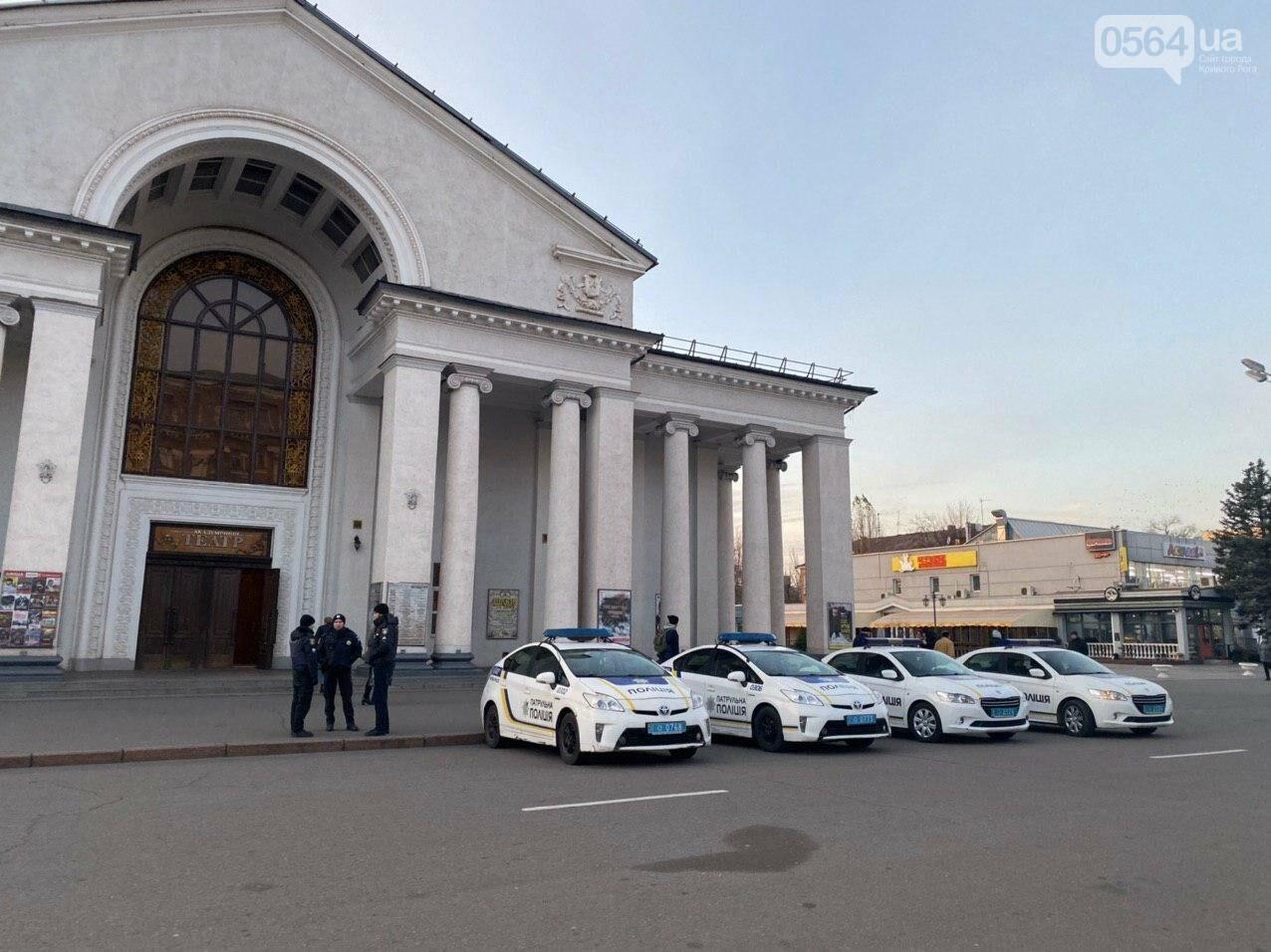 """""""Криворожане будут чувствовать себя в большей безопасности"""": в Центрально-Городском районе начались патрулирования, - ФОТО, ВИДЕО , фото-4"""