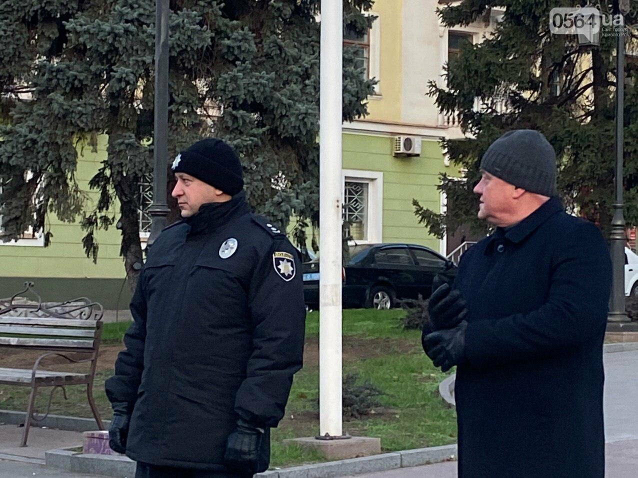 """""""Криворожане будут чувствовать себя в большей безопасности"""": в Центрально-Городском районе начались патрулирования, - ФОТО, ВИДЕО , фото-6"""