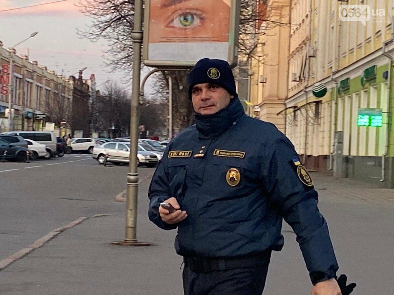 """""""Криворожане будут чувствовать себя в большей безопасности"""": в Центрально-Городском районе начались патрулирования, - ФОТО, ВИДЕО , фото-11"""