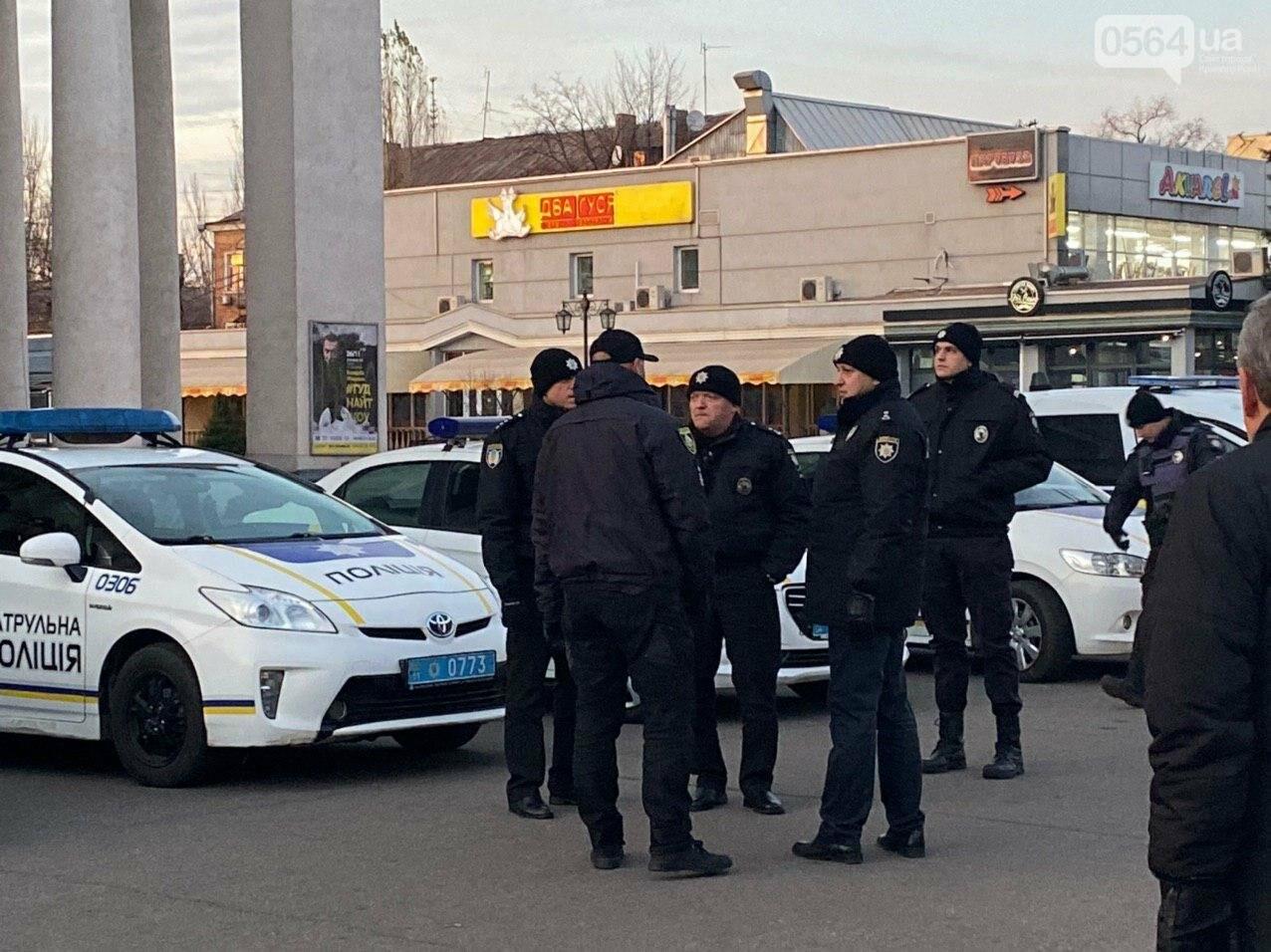 """""""Криворожане будут чувствовать себя в большей безопасности"""": в Центрально-Городском районе начались патрулирования, - ФОТО, ВИДЕО , фото-20"""