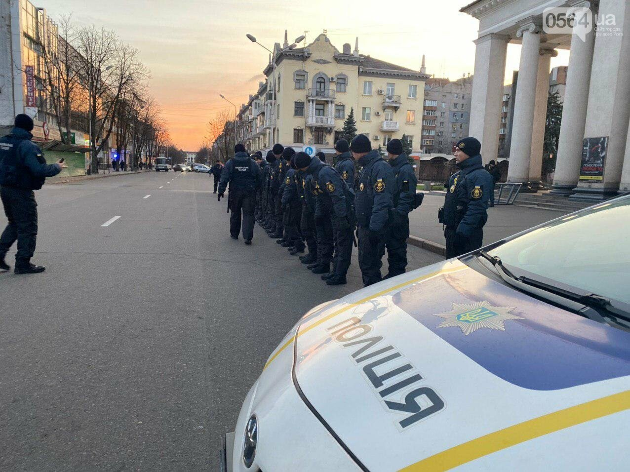 """""""Криворожане будут чувствовать себя в большей безопасности"""": в Центрально-Городском районе начались патрулирования, - ФОТО, ВИДЕО , фото-21"""