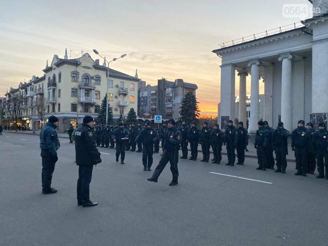 """""""Криворожане будут чувствовать себя в большей безопасности"""": в Центрально-Городском районе начались патрулирования, - ФОТО, ВИДЕО , фото-25"""