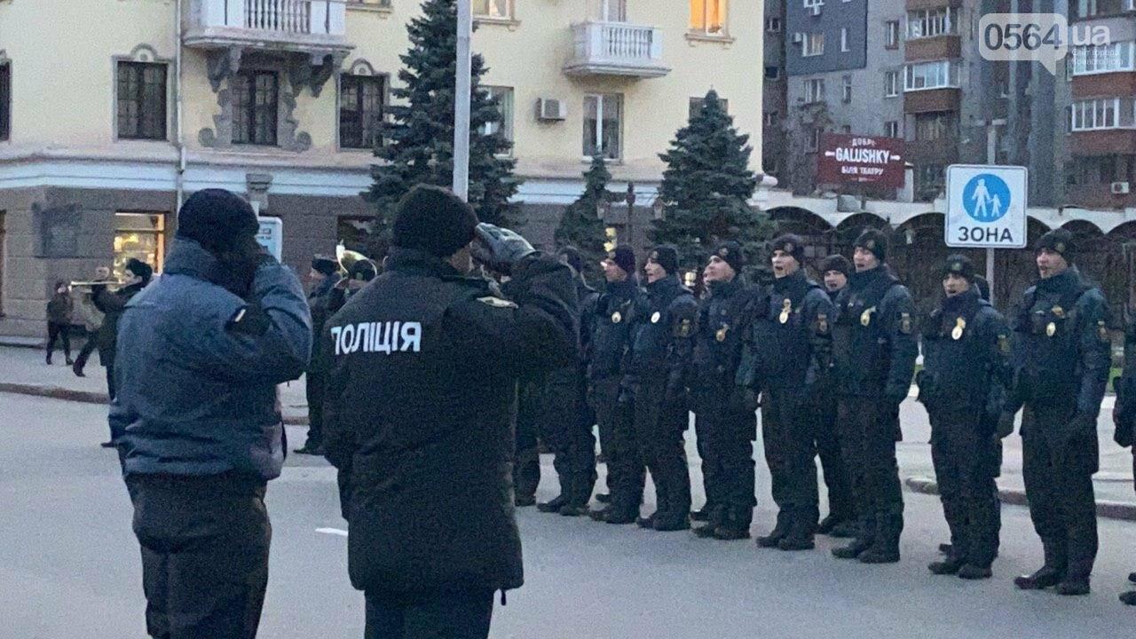"""""""Криворожане будут чувствовать себя в большей безопасности"""": в Центрально-Городском районе начались патрулирования, - ФОТО, ВИДЕО , фото-24"""