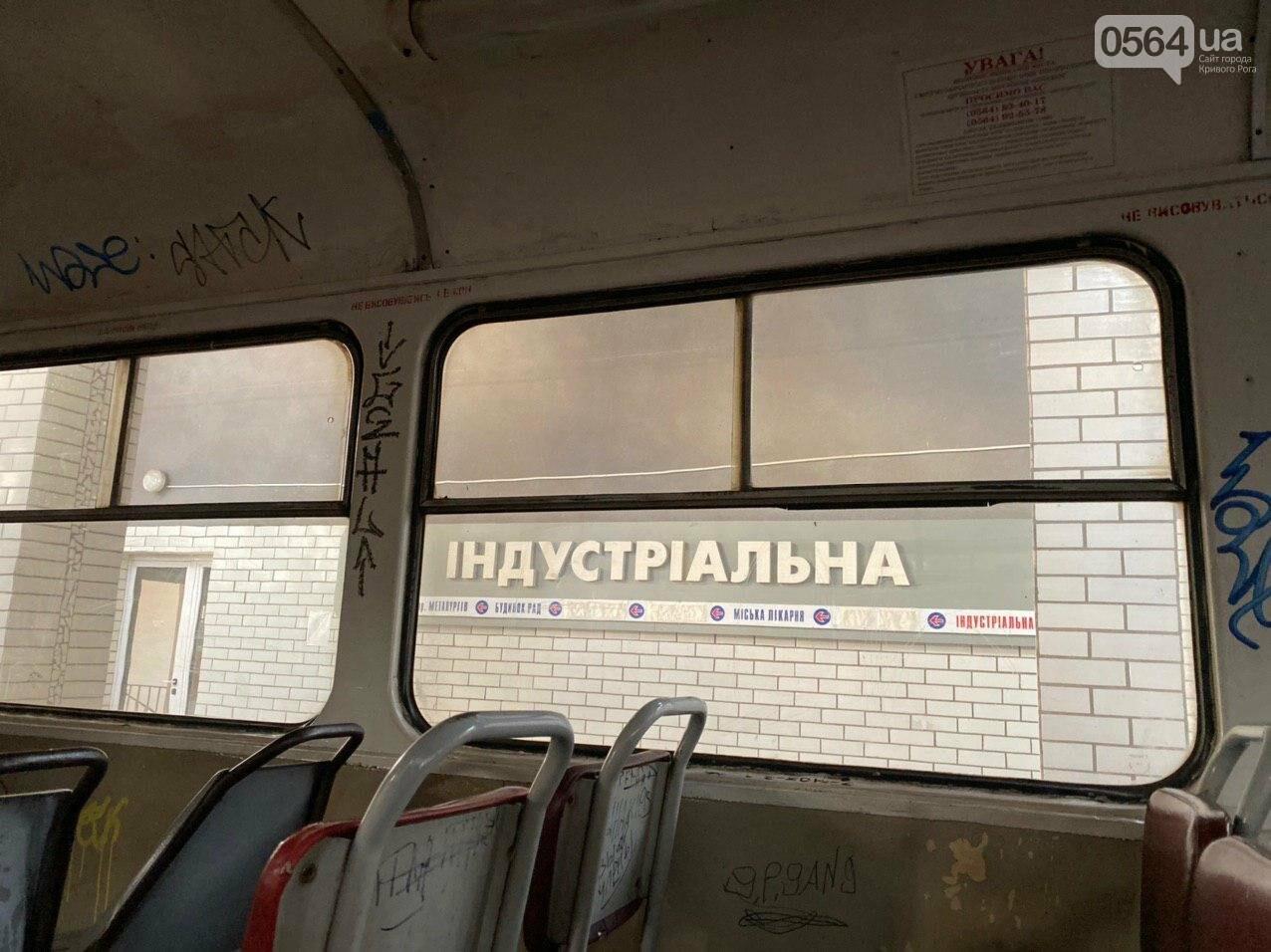 В Кривом Роге полностью остановилось движение скоростного трамвая, - ФОТО , фото-6