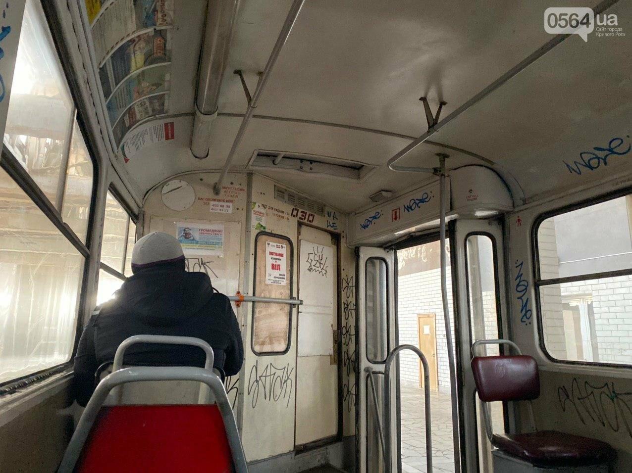 В Кривом Роге полностью остановилось движение скоростного трамвая, - ФОТО , фото-3