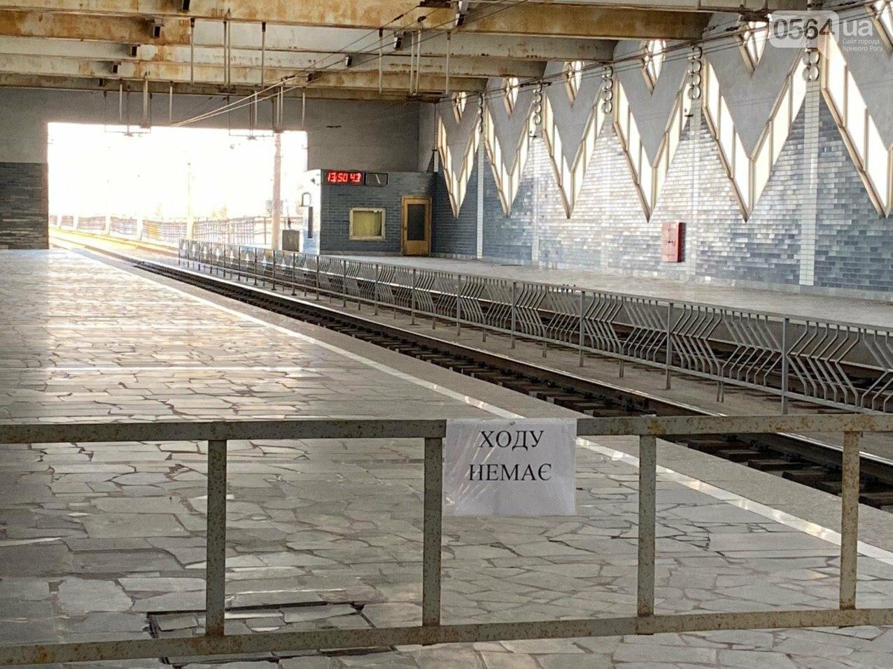 В Кривом Роге полностью остановилось движение скоростного трамвая, - ФОТО , фото-1