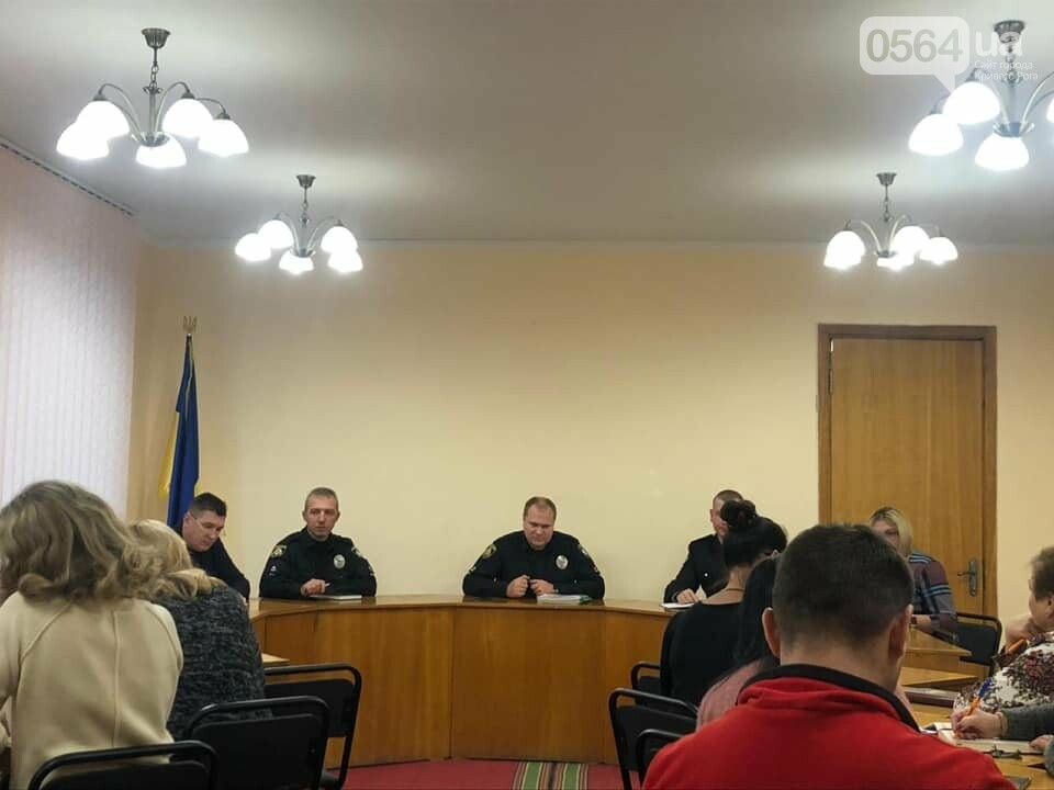 Криворожские полицейские обсудили, как преодолеть насилие в семье, - ФОТО , фото-2