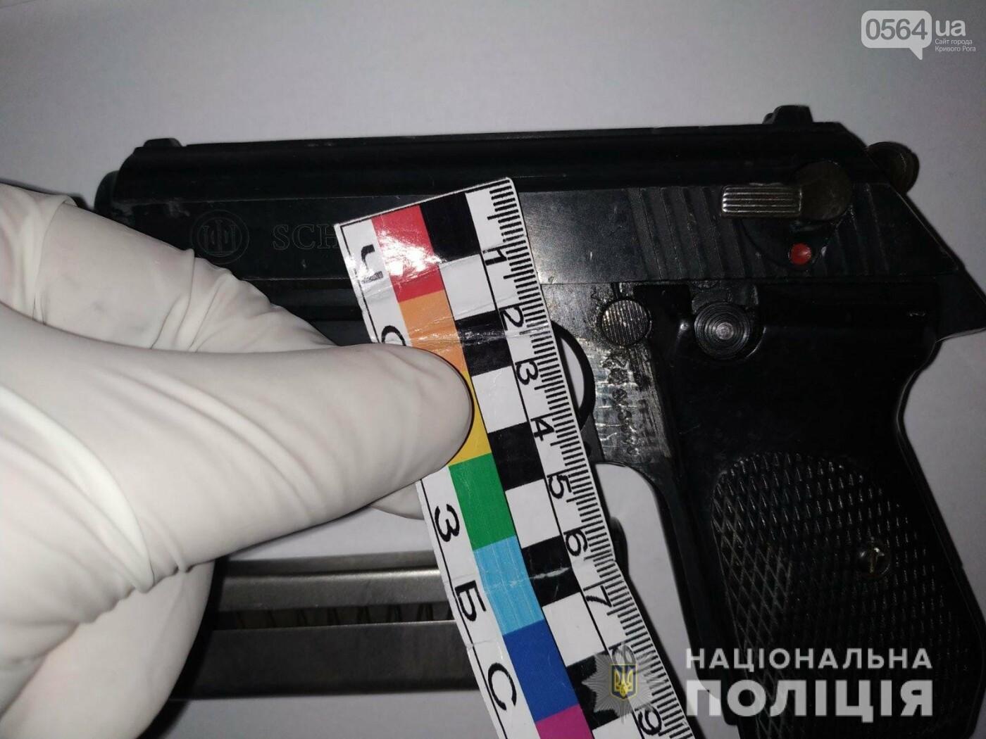 Задержан рецидивист, который сжег машину полицейскому, - ФОТО , фото-1