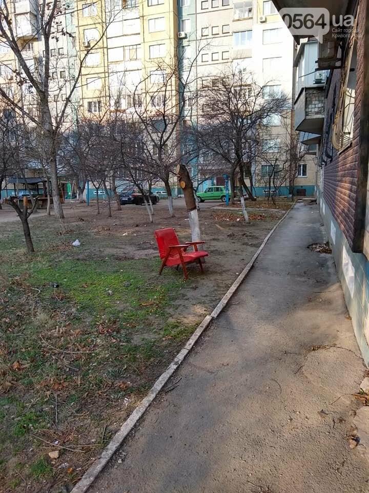 """""""ОленЬклюзивность"""": криворожанин показал, как соседи создают условия чтобы жить как свиньи, - ФОТО , фото-2"""