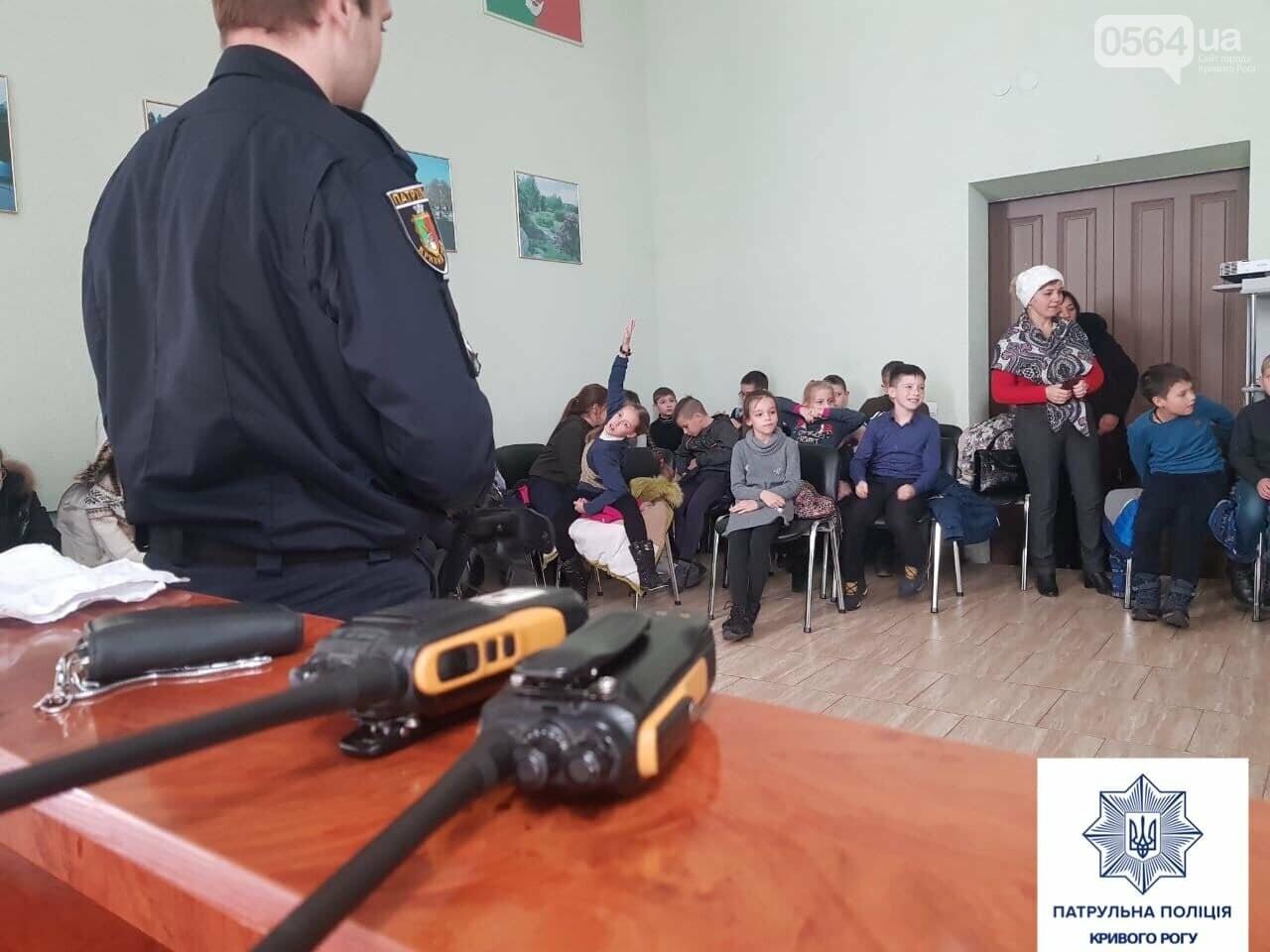 Патрульные учили маленьких криворожан противостоять насилию, - ФОТО , фото-8