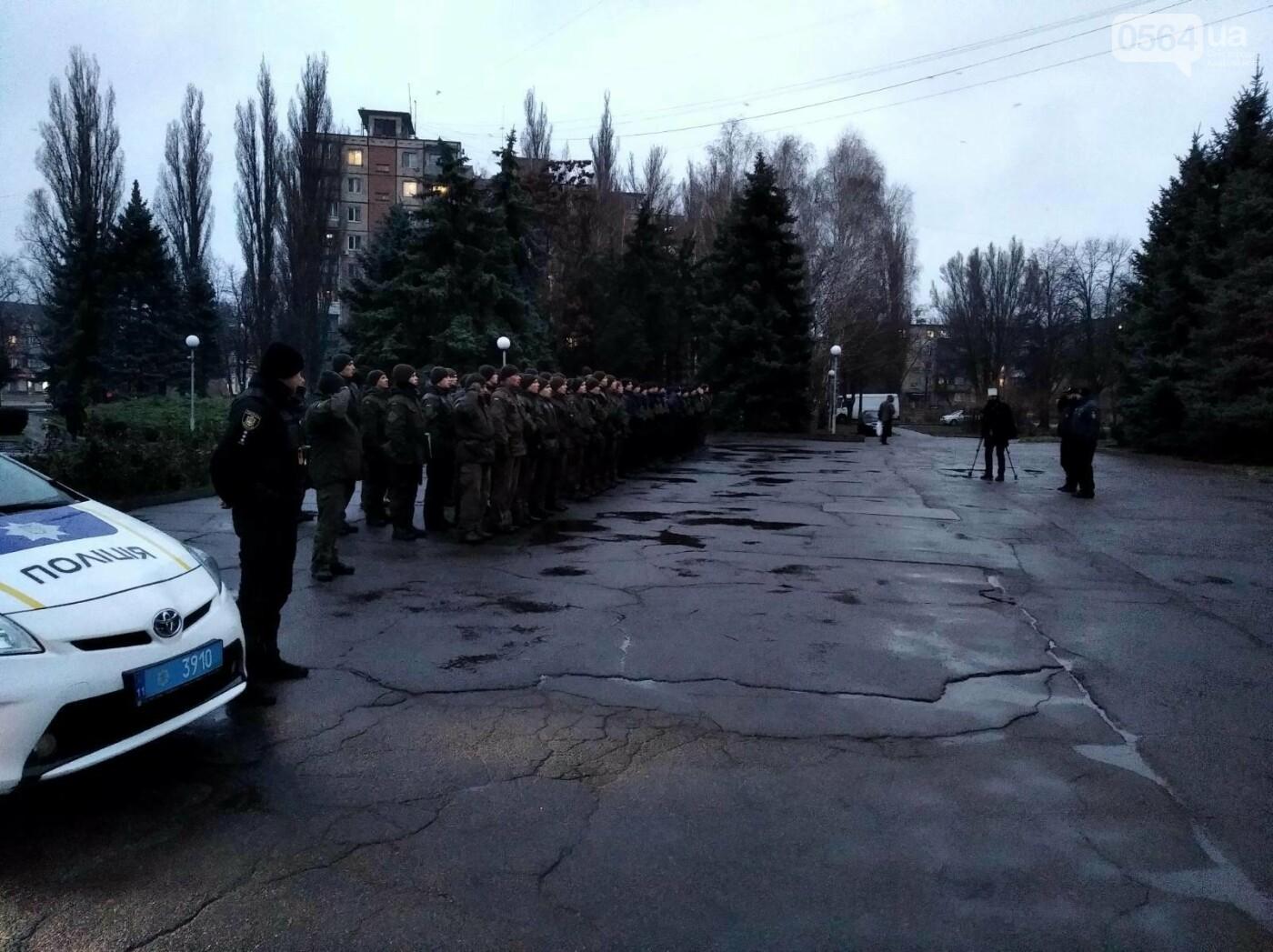 Криворожские военнослужащие и правоохранители приступили к усиленному патрулированию Долгинцевского района, - ФОТО , фото-2