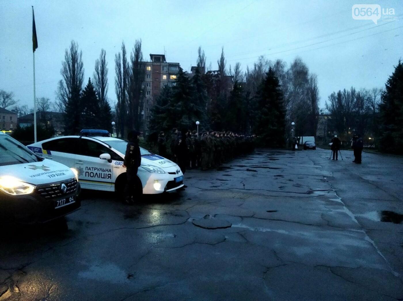 Криворожские военнослужащие и правоохранители приступили к усиленному патрулированию Долгинцевского района, - ФОТО , фото-4